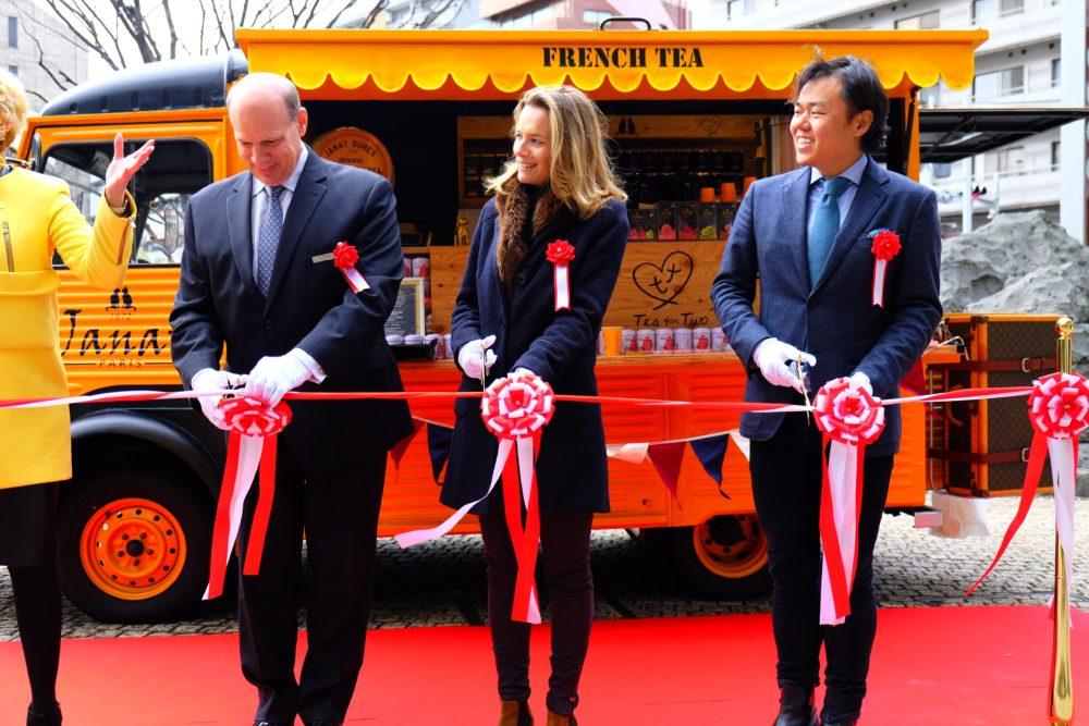 Original Tea For Two Caravan launching event at Grand Hyatt Tokyo