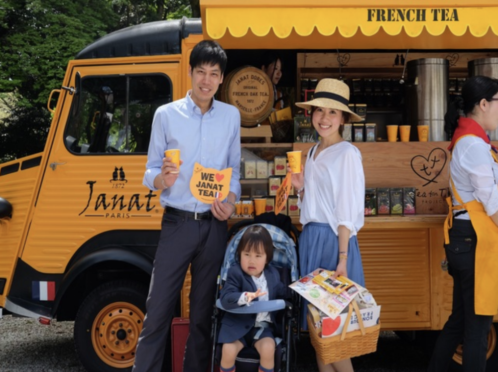 Janat Caravan offered tea at French Embassy in Tokyo