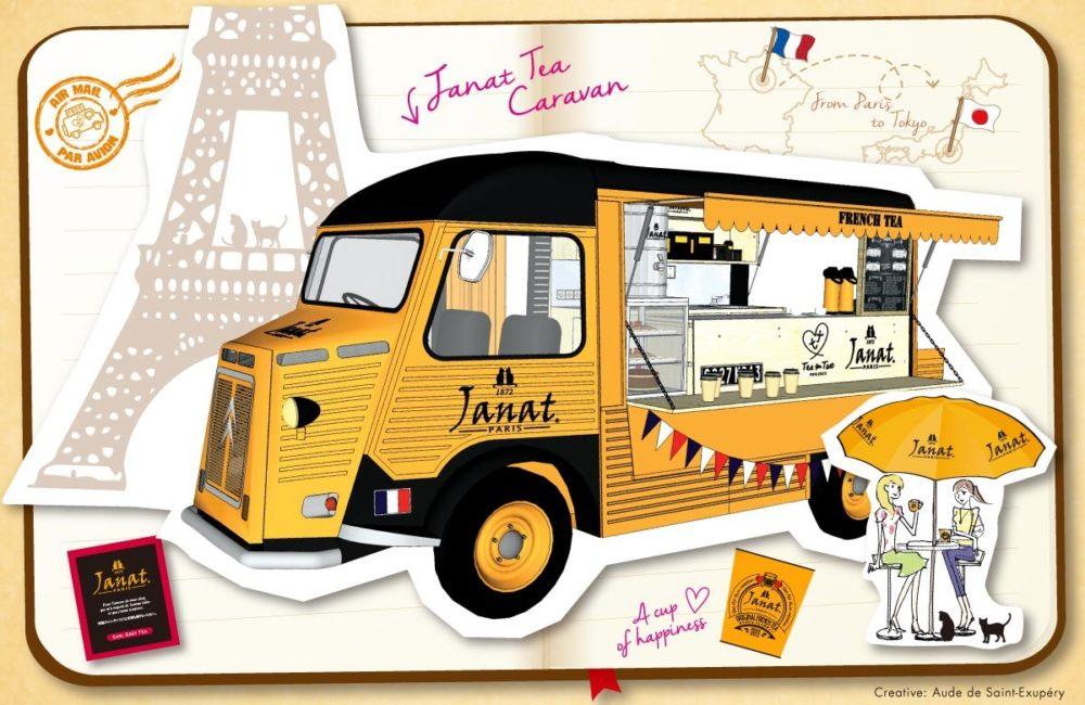 Tea for Two Caravan at Bonjour France 2016