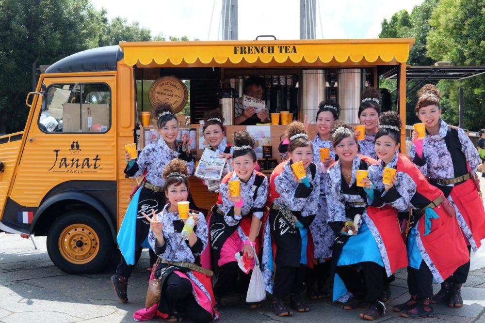 Tea for Two' Caravan at the Yosakoi Oedo Soran Festival