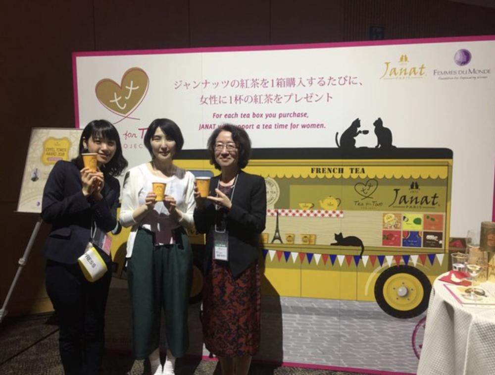 「ジャンナッツ」ウーマン・スピリッツ @ WOMAN EXPO TOKYO